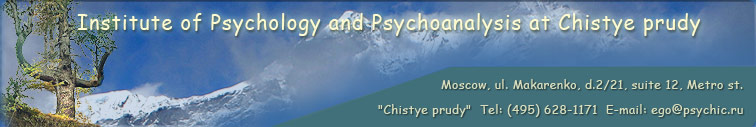 Institute of Psychology and Psychoanalysis at Chistye prudy